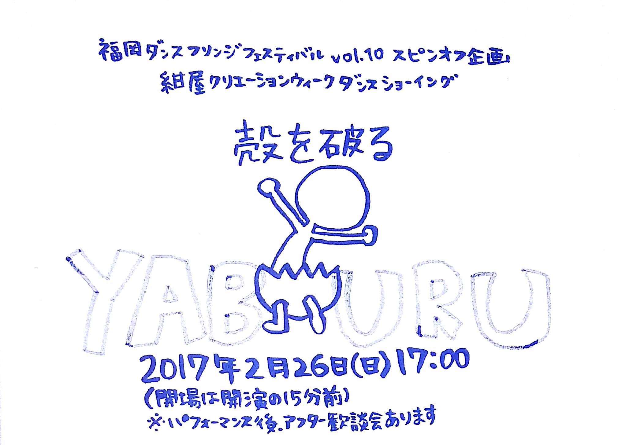 新規ドキュメント 2017-02-13_1