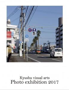 visualarts3.1-6DMOL のコピー