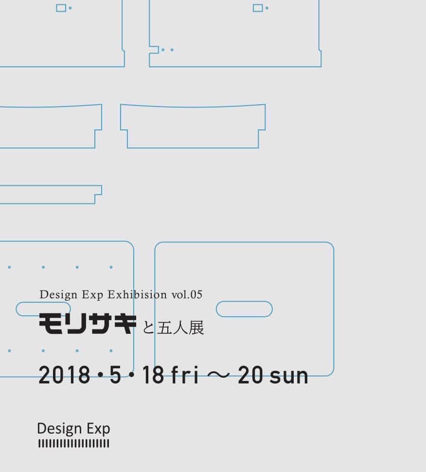 180310_exp のコピー