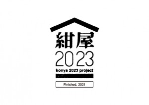 konya_finished2021